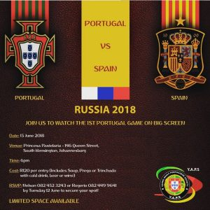 Portugal vs Spain - World Cup 2018